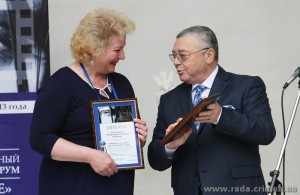 Miriam_media_crimea_award